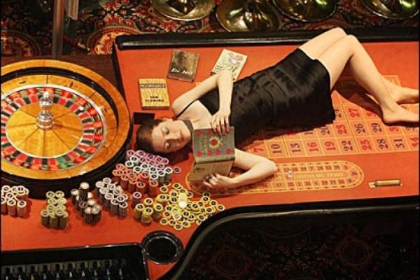 Пиар для охранников казино игровые автоматы играть онлайн одисей
