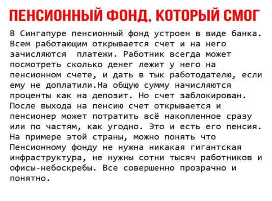 За границей постоянно работает более 3 миллионов украинцев, – Рева - Цензор.НЕТ 8885