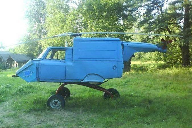 Голубой вертолет смешные картинки, открытки отсылать