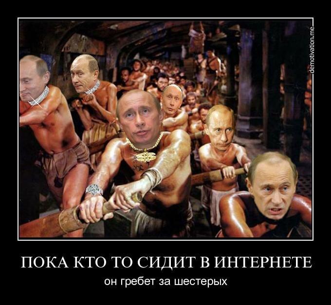"""Создатель """"Новичка"""" Мирзаянов рассказал, сколько вещества произвела Россия и как его можно синтезировать - Цензор.НЕТ 7985"""