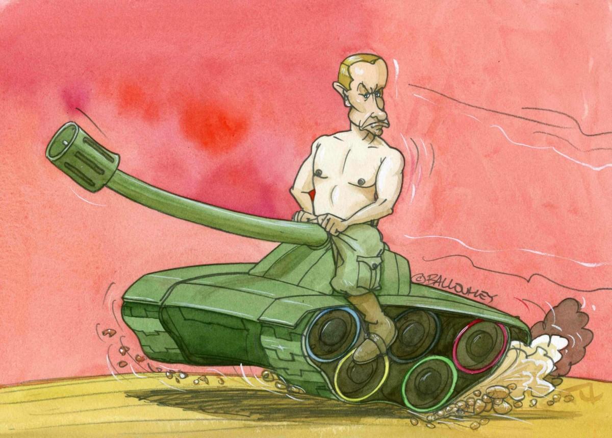 Веселый танк картинка