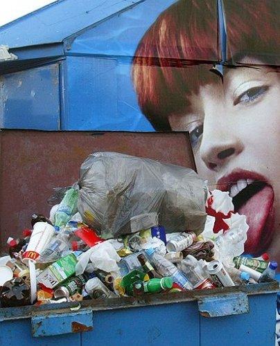 Картинки мусор смешные
