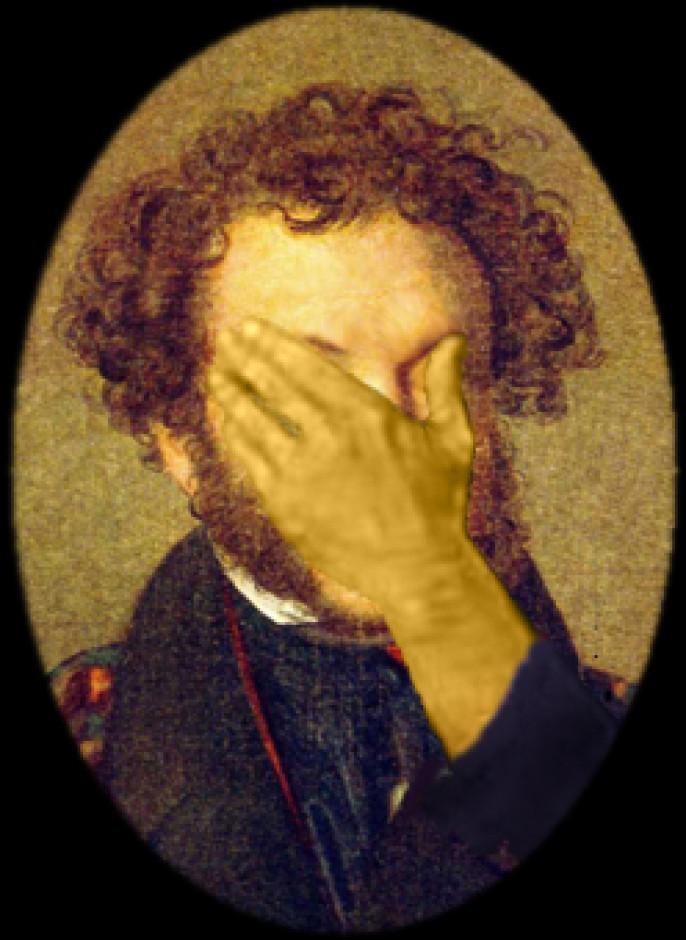 Пушкин картинки гиф