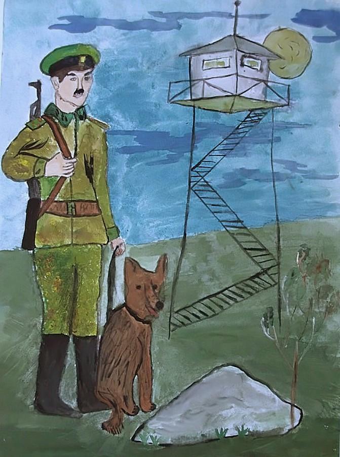 рисунок пограничники с собакой сделать